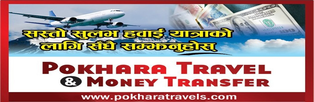 Pokhara Travel & Money Transfer, 15 Risborough Lane, Folkestone CT19 4JH